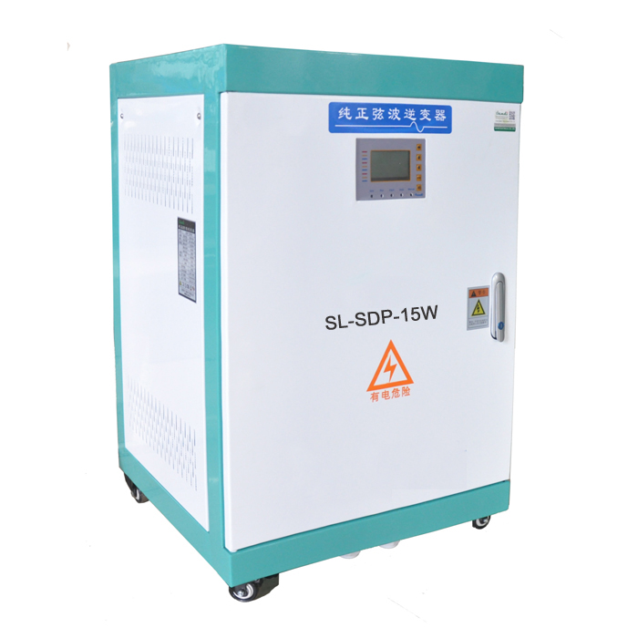 SL-SDP-15KW  Solar photovoltaic pure sine wave power frequency off-grid inverter